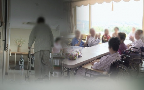 Watchdog advises mandatory human rights training for nursing home workers
