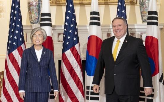 Kang, Pompeo reaffirm close cooperation on peninsular affairs