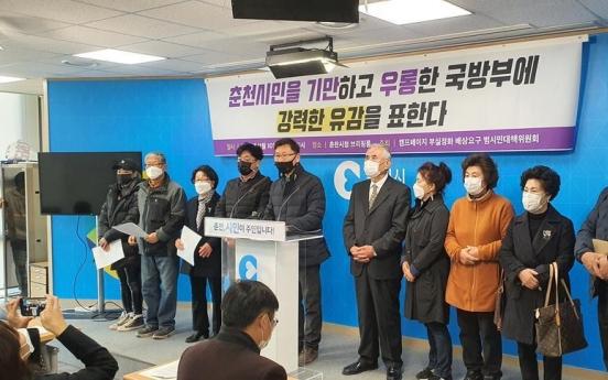 Activists urge thorough environmental survey of former USFK base in Chuncheon