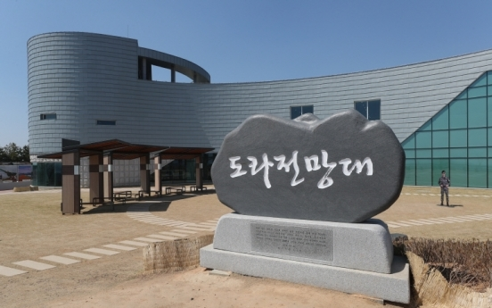 Western DMZ hiking trail to reopen after year of closure