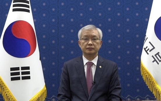 Vice FM Lee reiterates S. Korea's commitment to strengthening multilateralism