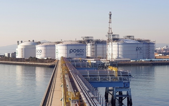 Posco Energy begins operation of LNG carrier business