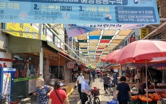 Foreign population in Korea decentralized from Seoul to major cities and provinces