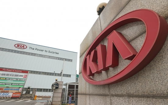 Kia Motors becomes 11th largest firm by market cap, mulls name change
