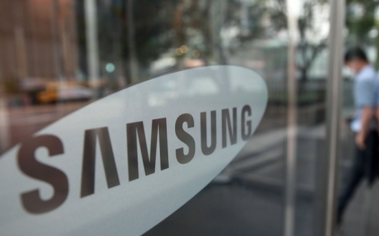 Samsung's financial arms going green