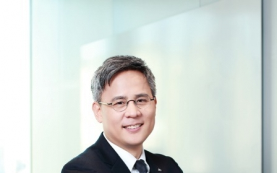 Amorepacific appoints new president