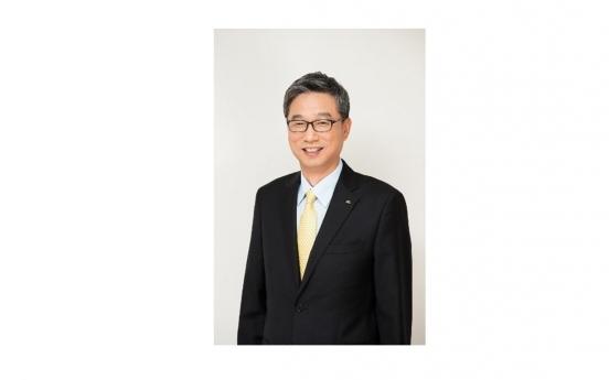 Incumbent KB Kookmin Bank CEO to serve third term