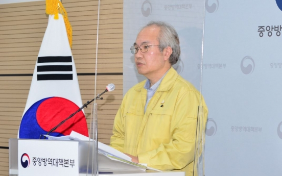 S. Korea 'willing to risk' prepurchasing potential vaccines