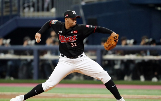 Wiz beat Bears to stay alive in KBO postseason