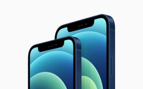 Apple, S. Korean mobile carriers start preorders for new iPhones