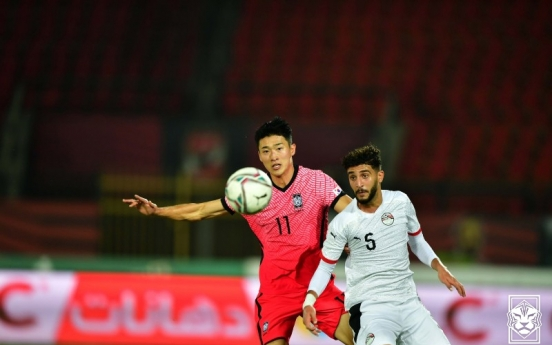 S. Korea play Egypt to scoreless draw in U-23 football friendly match