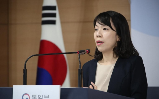 Ministry renews calls for N. Korea to act in 'discreet, wise and flexible' manner after Biden's election