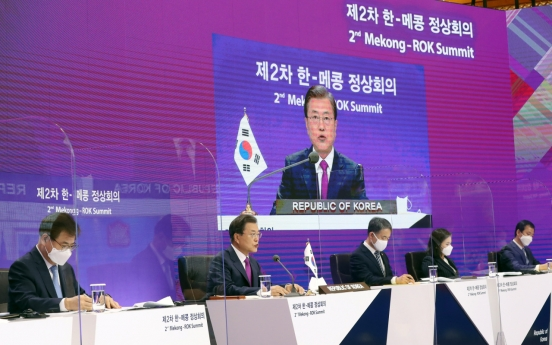 S. Korea to donate $10m for COVID-19 vaccine support to developing nations, Moon says