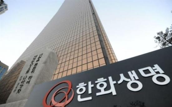 Hanwha Life's Q3 operating profit jumps 134.6%