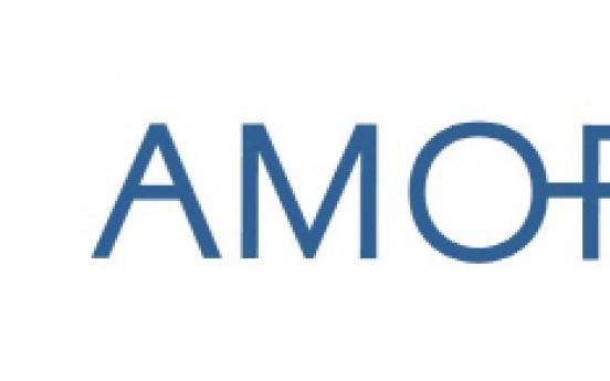 Amorepacific plans voluntary retirement