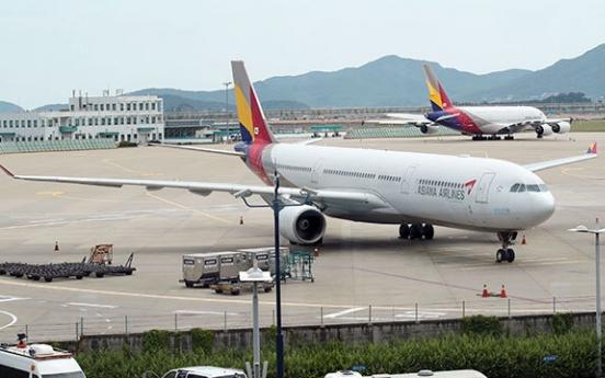 Korean Air seeking to buy Asiana Airlines