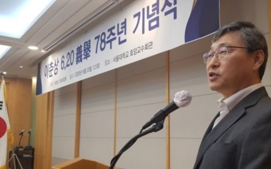 Moon names sociology professor to head state reconciliation panel