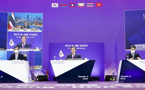 Korea, Mekong nations upgrade relations, adopt joint statement