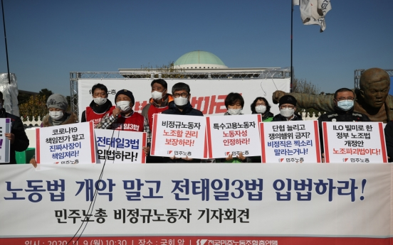 [Newsmaker] Unions all over S. Korea to demonstrate against 'regressive' labor reforms