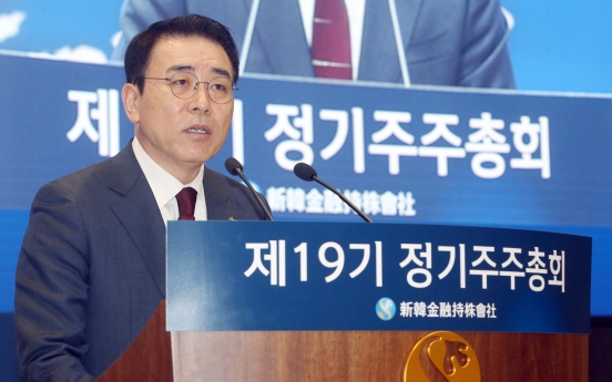 Shinhan presses ahead with zero-carbon drive
