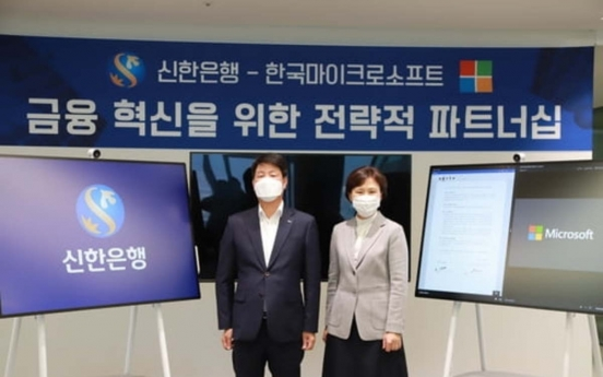 Shinhan Bank partners with Microsoft to develop R&D platform