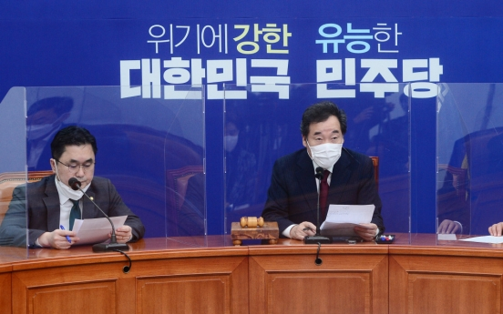 Ruling party envisions moving National Assembly from Seoul to Sejong