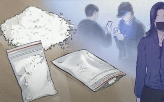 [Newsmaker] 42 nabbed in Busan for alleged drug trafficking, purchases over dark web