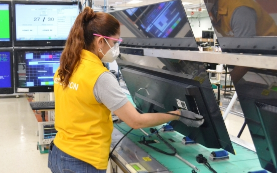 LG Electronics' OLED TV production in full throttle in Mexico ahead of holidays