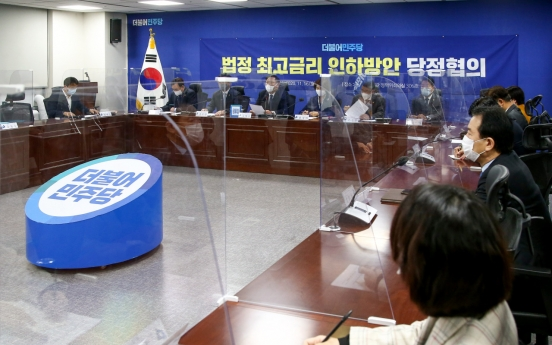 S. Korea to cut maximum legal lending rate to 20% next year