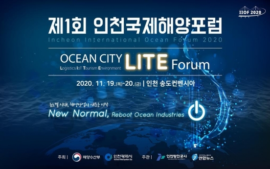 Incheon to host first international ocean forum this week