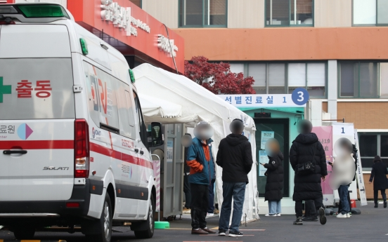 12 people affiliated with USFK test positive for coronavirus