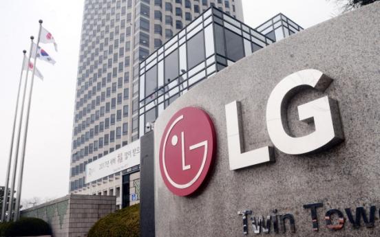 LG Group to split off non-electronics affiliates