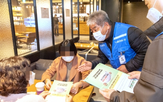 7 in 10 Koreans support imposing fines on mask violators: poll