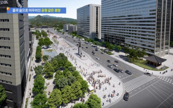 Gwanghwamun Square to get W80b face-lift