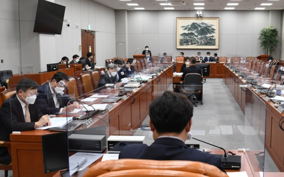 National Assembly starts reviewing 556 trillion-won 2021 budget proposal