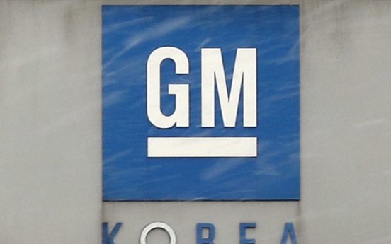 GM Korea workers to go on partial strike this week over wage dispute