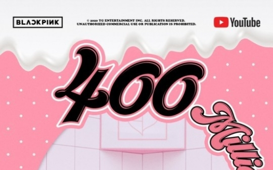 BLACKPINK's 'Ice Cream' racks up 400m views on YouTube