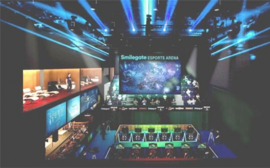 Esports arena opens in Busan, first outside greater Seoul