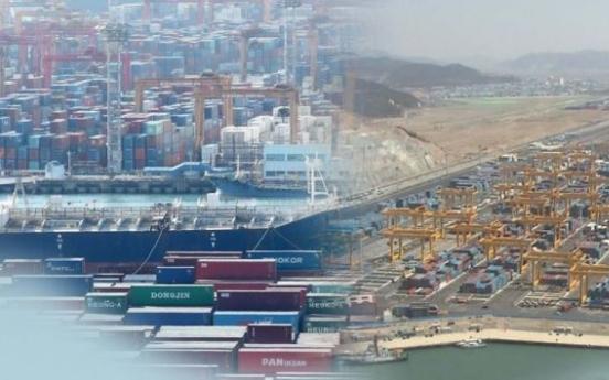 S. Korea, Cambodia to hold 4th round of FTA talks