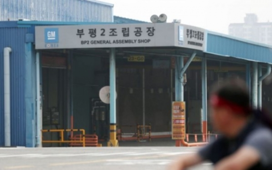 GM Korea workers to strike again