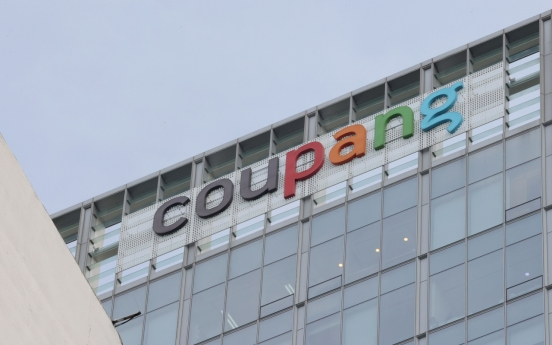 Coupang now among 3 biggest employers in Korea