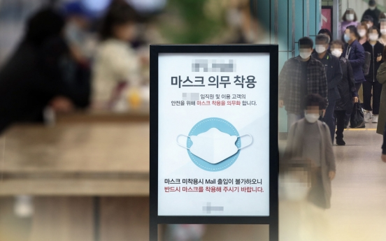 Mask-related violations most reported among breaches of virus control measures: data