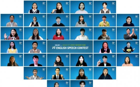 IYF 영어말하기대회 1,400명 온라인 참여