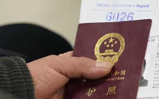 Seoul to extend visas for ethnic Koreans stranded by coronavirus