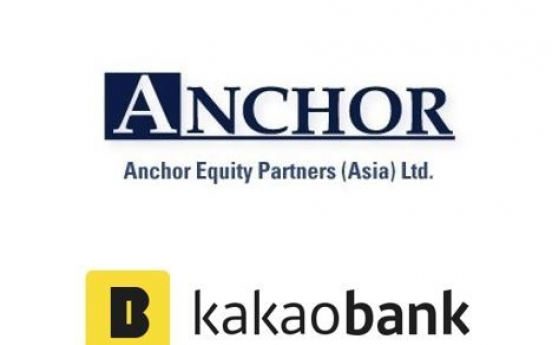 Kakao Bank to raise W250b from Anchor Equity Partners