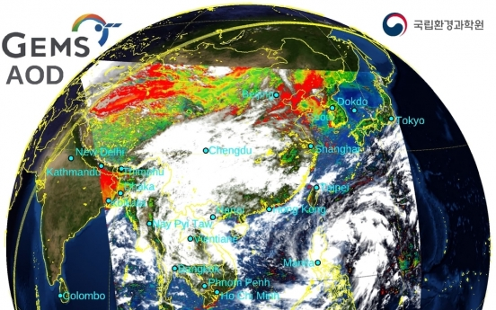 S. Korea releases satellite images of air quality in East Asia