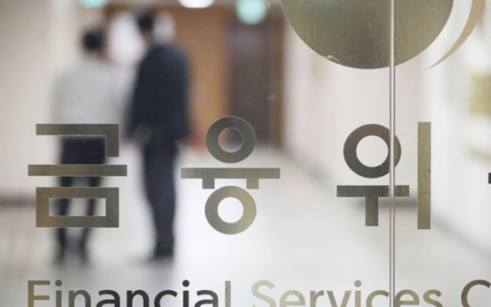 FSC, BOK feud over e-payment settlement supervisory power