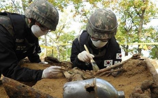 S. Korea to wrap up this year's war remains excavation work inside DMZ