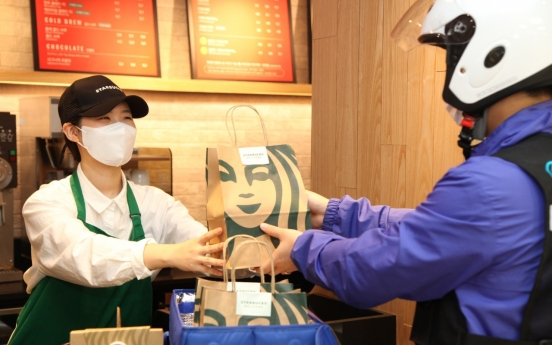 Starbucks Coffee Korea to test-run coffee delivery service