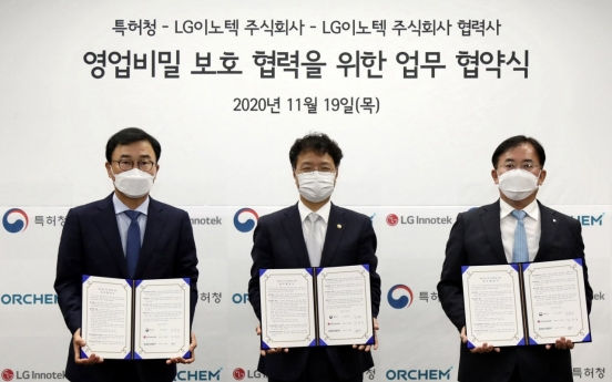 LG Innotek partners with KIPO on info protection
